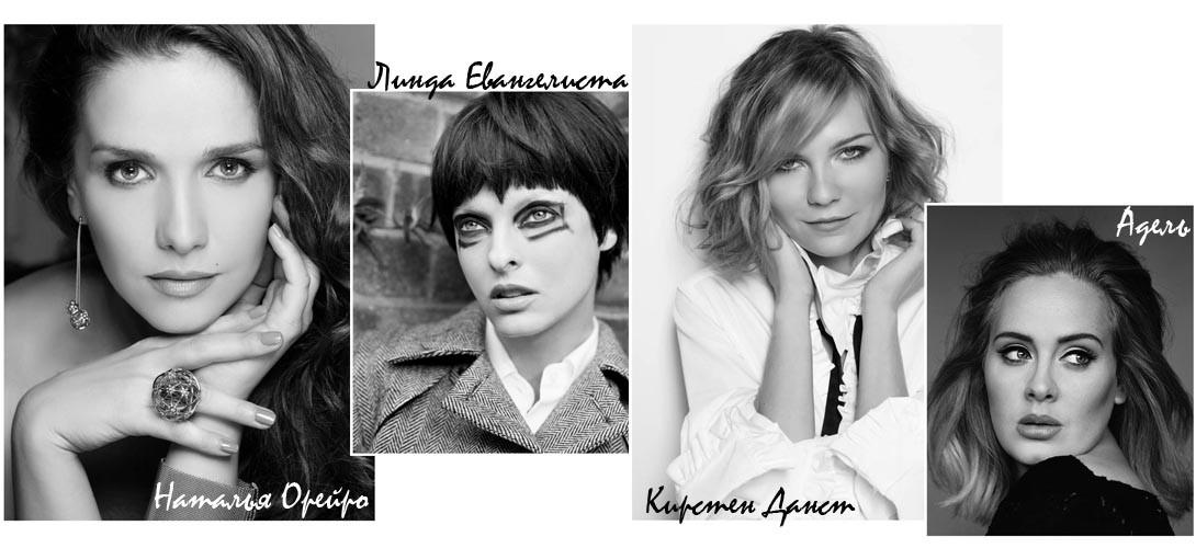 Знаменитости: Тельцы-женщины. Знаете ли вы, кто они ...